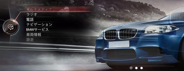 BMWキャンセラー